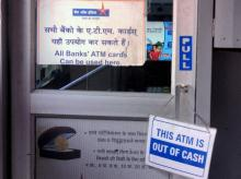 An out of order ATM