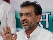 Upendra Kushwaha. (File Photo)