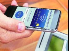 RBI removes walls between e-wallets