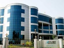 BEL, bharat, electronics, Bharat Electronics