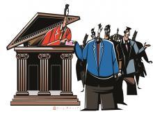microfinance, banks