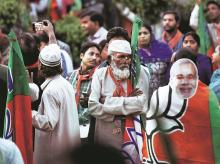 BJP, politics