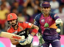 File photo: Royal challengers Bangalore batsman Virat Kohli plays a shot during the IPl T20 match played against Rising Pune Supergiants in Pune