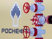 Essar-Rosneft deal