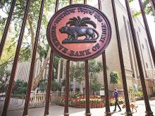 RBI, reserve bank of India