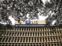 LIC, life insurance