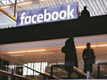 Facebook launches digital, start-up training hubs in India