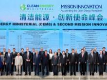 The Mission Innovation Ministerial meeting