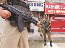 crime, NCRB, police firing, casualty