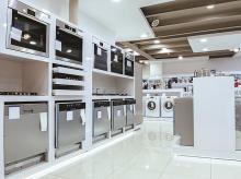 electronics, TV, fridge, consumer goods, microwave, washing machine