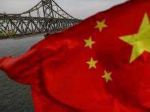 China, flag