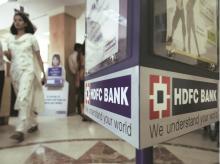 HDFC Bank, HDFC