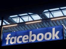 Facebook, fb