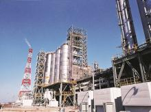 Ratnagiri refinery