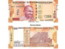 Rs 200 note, 200 note