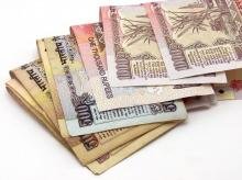 currency, notes, demonetisation, Rupees, Rs, note ban, money