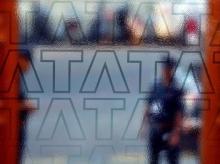 Tata Trusts ties up with Maharashtra govt for social initiatives