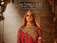 Poster of Sanjay Leela Bhansali's 'Padmavati' movie
