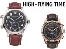 From pilot watches to timepieces that draw design inspiration from flight