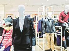 Pantaloons, fashion, lifestyle market, retail store