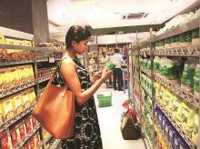 FMCG, goods, supermarket, groceries, grocery