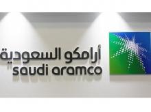 Saudi Aramco, Oil