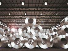 steel, steel plant, JSW
