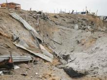 Hamas site