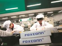 artificial intelligence, Foxconn