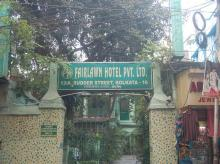 Fairlawn Hotel