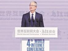 Tim Cook, Apple, technology
