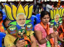 Supporters of BJP  during the Parivartan Rally in Bengaluru on Sunday