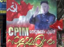 CPI (M) poster with North Korean leader Kim Jong-un's picture seen in Kerala's Nedumkandam