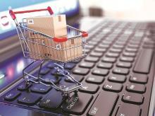 software providers, Government e-Marketplace, GeM platform, GeM, online marketplace, online vendors, e-commerce, online portal