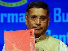 Economic survey, Arvind Subramanian, eco survey
