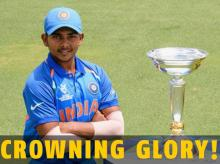 Prithvi Shaw, ICC U19 Cricket World Cup