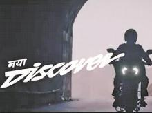 bajaj, bajaj auto, bajaj discover