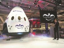 Elon Musk, Space X, Dragon V2 spacecraft