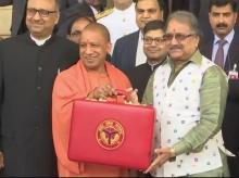Yogi Adityanath, Budget