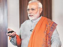 Narendra Modi addressing the World Congress of Information Technology via video conference