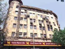 PNB tightens staff transfer policy to ensure irregularities do not recur