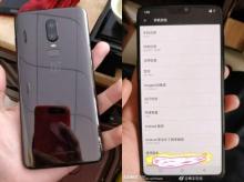 Alleged OnePlus 6 Photo: Slashleaks