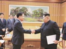 North-South Korea meet, Kim Jong un