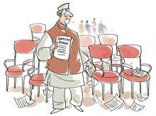 Swachh Bharat Abhiyan Santosh Gangwar