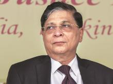 Chief Justice of India Dipak Misra