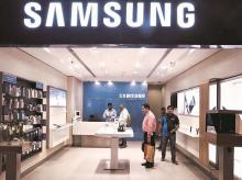 Samsung, Samsung Smartphones