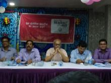 Business Baatein with EBIA, Bhagalpur