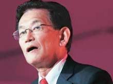 Kenichi Ayukawa