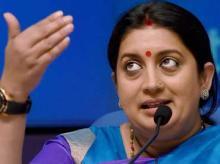 Now schools to get 'Swachh Vidyalaya Puraskar'