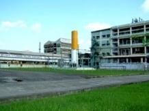 Navin Fluorine's facility